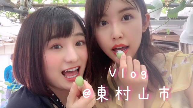东京周边区域东村山市一日游Vlog