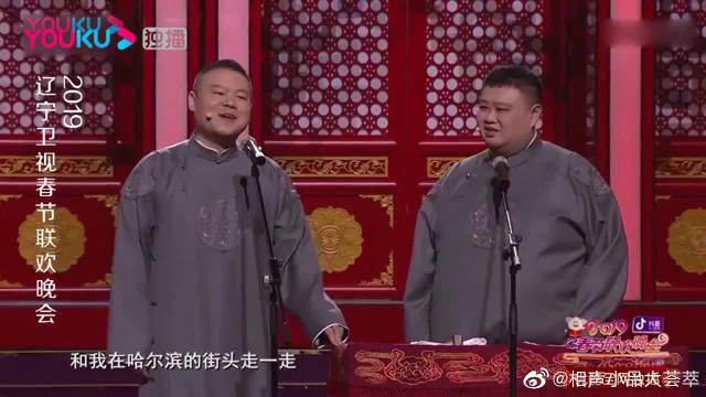 """小岳岳花式改歌!遭孙越吐槽""""这嘴真快""""!"""