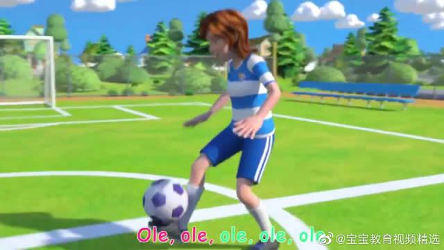英语动画早教儿歌,《足球歌》与《再见,宝贝》,让孩子爱上运动。