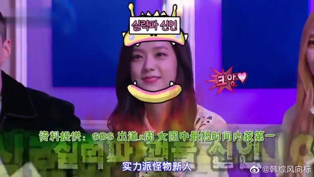 主持人说的长相符合SM风格不像YG,圭贤:真伤心啊!