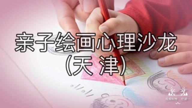 @刘勇赫老师 @多多儿童美术微课堂 @美术教育联盟 @超级美术生 @美术