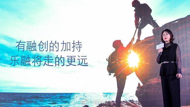 传闻京东出30亿买乐视电视,孙宏斌:想买我不卖