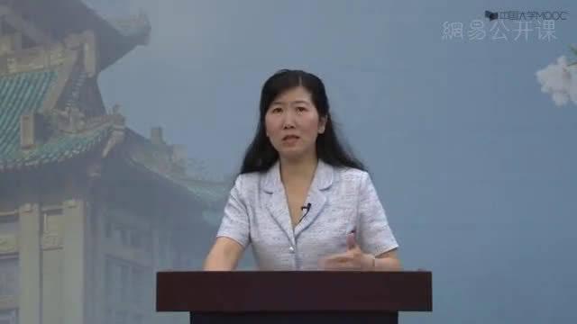 武汉大学公开课:古代东方文明