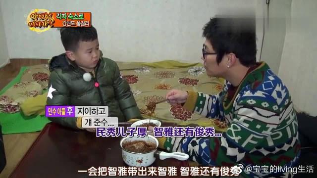 爸爸去哪儿:厚边看边咽口水,儿子的行为,让爸爸不知道该怎么办~