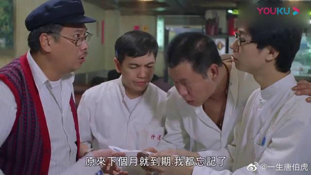 泡妞居然还要用到算盘,只有周星驰才想得出,连吴君如也被震住了!