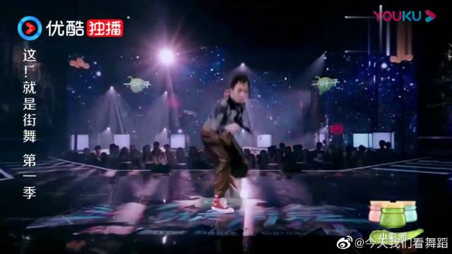 这就是街舞:谢文珂用舞蹈致敬大话西游,罗志祥起身鼓掌!