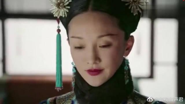 金玉妍入冷宫,如懿送她最后一程,她提醒如懿注意防范