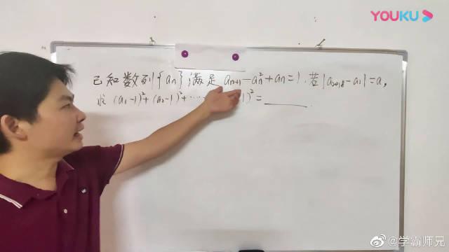一道经典题型,数列递推式的两种化简思路