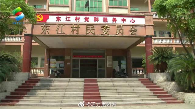 仲恺高新区陈江土地被污染 环保部门回应早已清理了