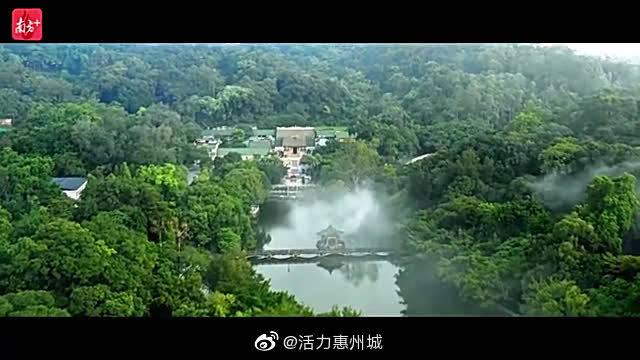 航拍 | 惠州冲虚古观、鹤湖围入选全国重点文物保护单位