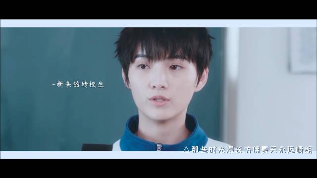 网友饭制版的校园男神混剪视频,满满青春气息简直要溢出屏幕