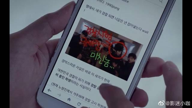 韩国现实主义电影《社交恐惧症》,看看网络暴力到底有多可怕。