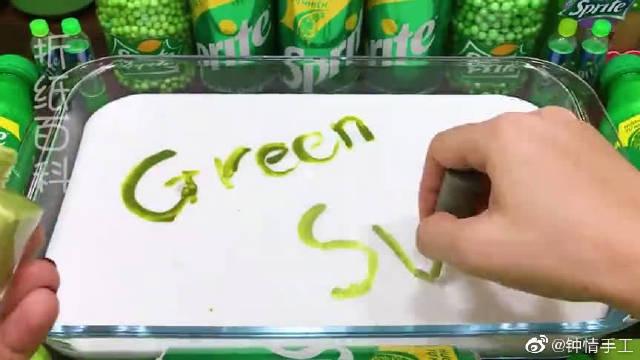 见过用这么多绿色雪碧材料混泥吗?无硼砂,减压又好玩!可以来试试