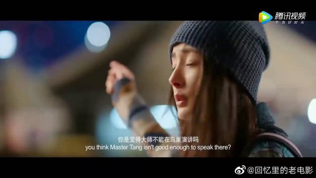 邓超一句话揭露电视综艺行业潜规则,杨幂竟无言以对