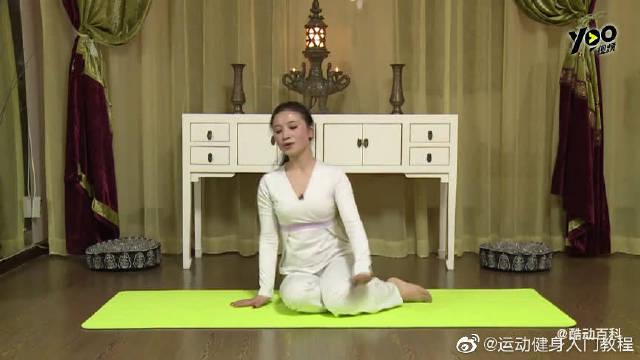 瑜伽瘦身课程,腰部伸展练习,跟着练习一下吧