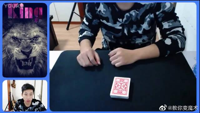郭皓炜的扑克牌魔术好神奇啊!接下来就为你揭开这神秘魔术的面纱