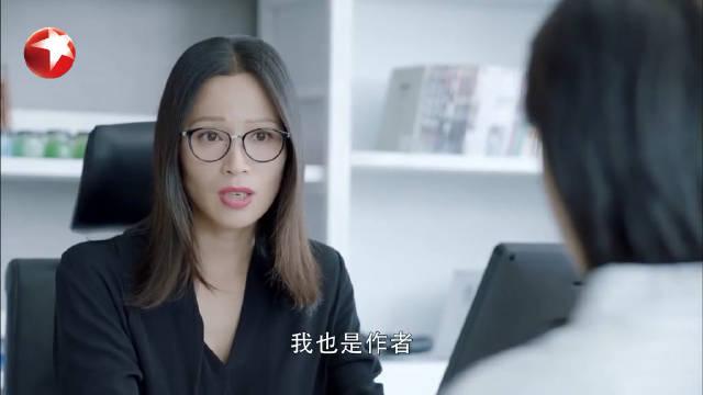 《第二次也很美》大王警告安安,如果版权闹上了法庭