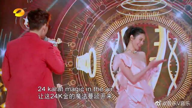 henry改编火星哥《24k magic》英文版,虽为节目需要改为了广告曲