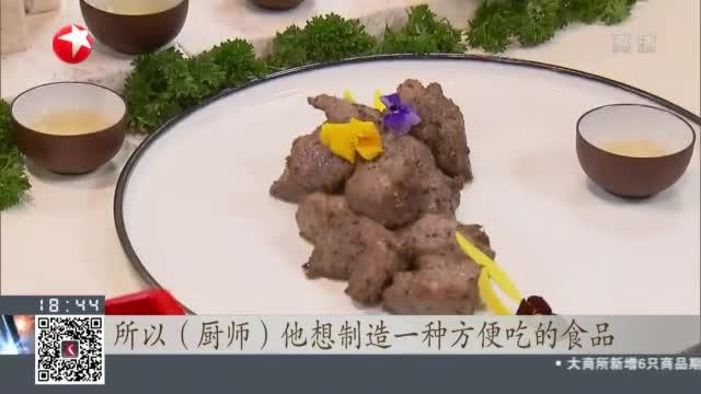 """上海:烹饪厨艺哪家强?  高校美食节""""硬菜""""云集"""