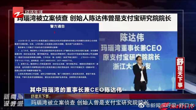 创始人陈达伟曾是支付宝研究院院长