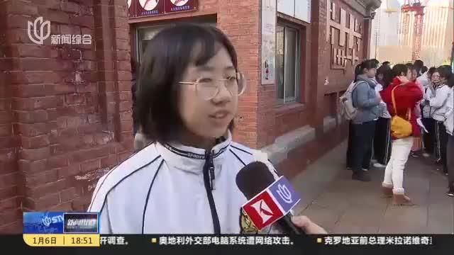 """上海:春考外语听说测试举行  考生大多""""一年两考"""""""