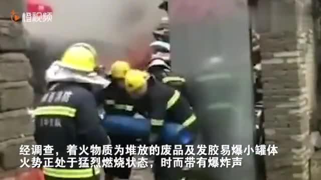 陕西汉中一废品收购站突发大火 爆炸声不断 消防抱出多个易爆罐体