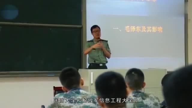 美国现役军官全部拥有本科学历,俄罗斯军官九成本科毕业,中国呢