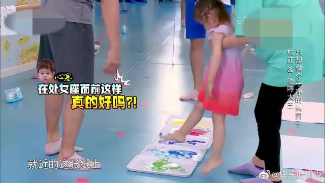 为了让嗯哼接触颜料,杜江用手沾满了颜料去接近嗯哼,却被他拒绝!