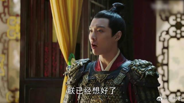 儿大不由娘,孙若微劝诫朱祁镇,却换来一句这样的话!帝王也叛逆!