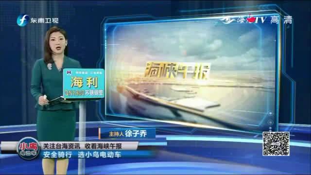 未来台湾经济如何提升?台专家:无法预测、难以掌控法治