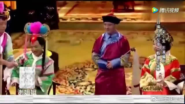 宋小宝这段视频真是太搞笑了,贾玲笑到抽筋,我们也要笑死啦哈哈哈