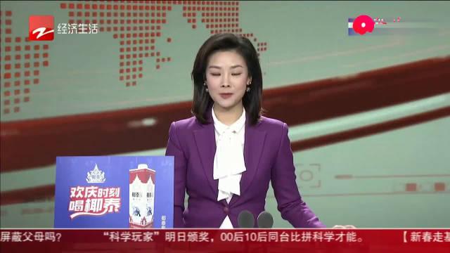 """浙江""""品质标""""蓝皮书首次在杭州发布"""