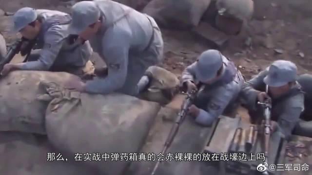 影视剧中弹药箱放战壕上,不会被子弹击中吗?别被神剧骗了!
