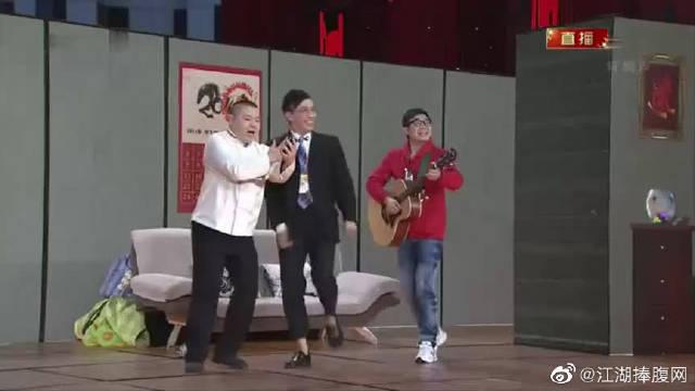 岳云鹏小品《扰民了您》,蔡明华少大鹏集体演绎,反正我是笑死了!