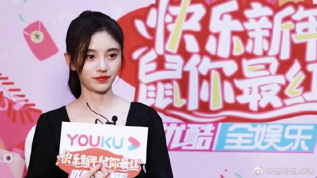 """2020央视春节晚会后台采访,鞠婧祎领衔""""川渝一家亲"""""""