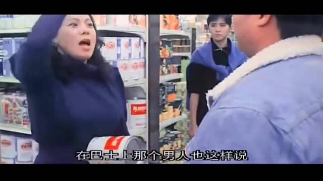 超市做手势被王祖贤误会,结果挨了女神一耳光,惨呐!