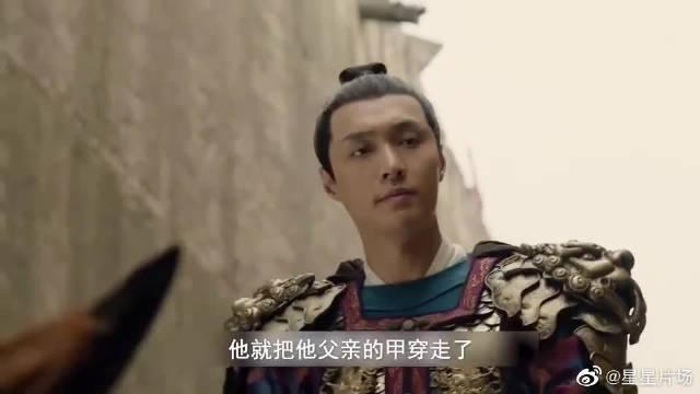 导演夸赞张艺兴敬业,四、五十斤的盔甲导致他腰椎间盘发作