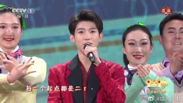 张韶涵、徐子崴、杨紫、王源合唱《再次相约二十年》