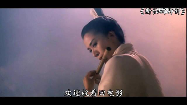 关之琳最不愿提及的一部武侠片,妩媚动人大饱眼福,25年前的经典