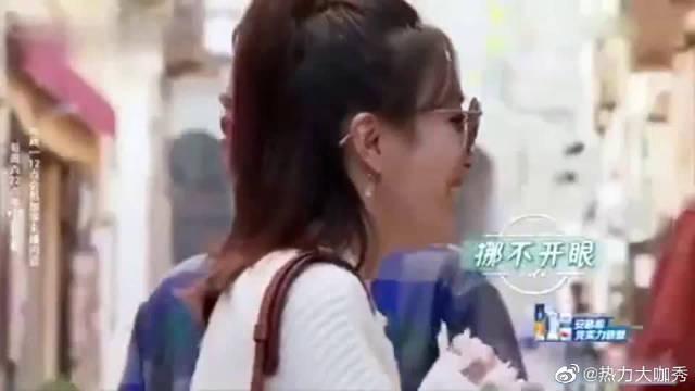 钟汉良郭麒麟太抠,秦岚只好自掏腰包,请他俩吃冰淇淋!