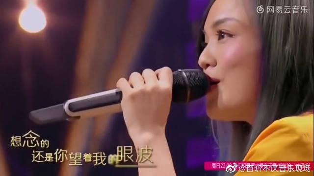 徐佳莹《失落沙洲》现场版,LaLa曾说过在她发表这首歌之后