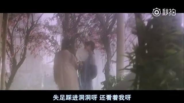 《青蛇》中的王祖贤和张曼玉,一青一白,万种风情,风姿绰约