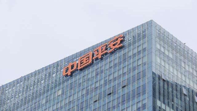 中国平安年报分析~第二篇文章合集来咯~