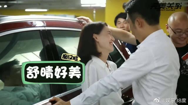 """《完美关系》花絮:霸道沈总""""车窗咚""""温柔舒总,频频笑场"""