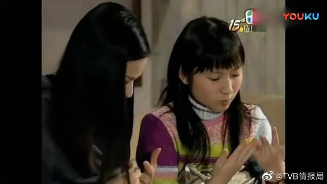 程峰要升职,三元和女儿为他刺绣!程峰判定