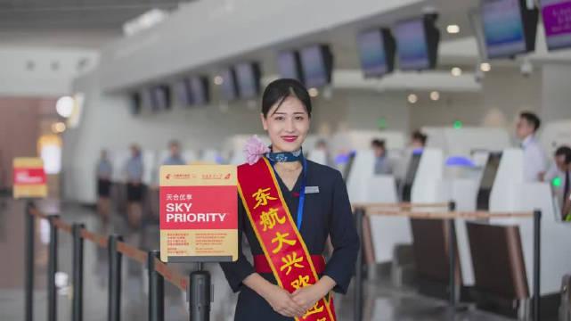 来自中国东方航空:大兴,我们准备好了