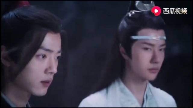 金凌和蓝家小辈被金光瑶抓一块,看到拿剑的温宁吓坏了