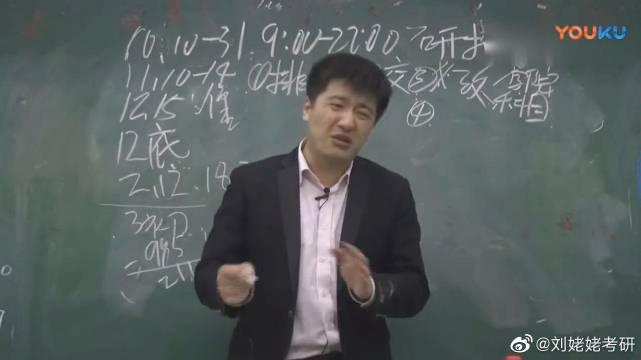 张雪峰讲完心理健康又讲英语,看看张老师缓解压力