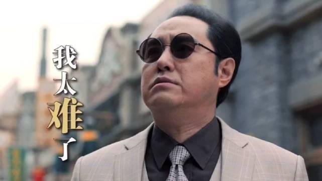 恭喜@演员冯雷 凭借电视剧《老酒馆》中贺义堂一角入围第26届华鼎奖中