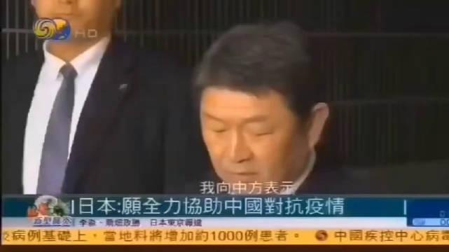 日本政府公布100%承担冠状病毒患者的治疗费,不分国籍和签证种类